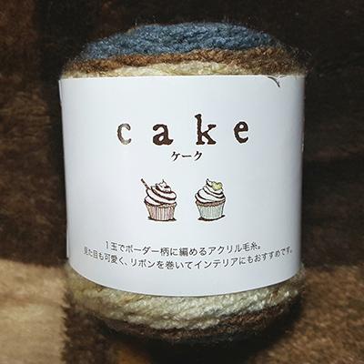 アクリル毛糸『cake』