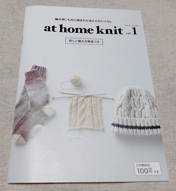 at home knit