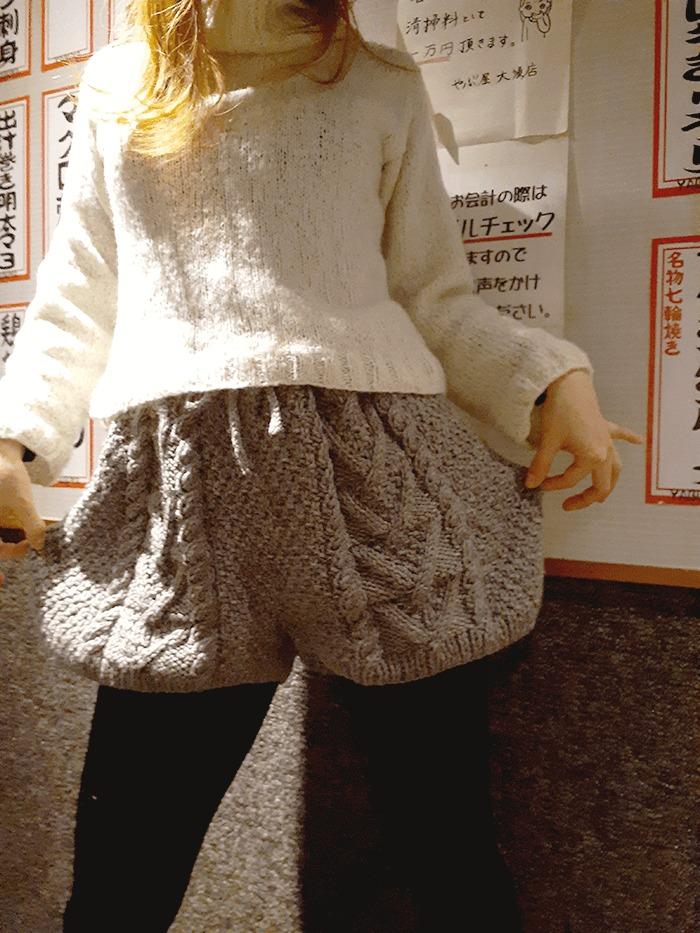 アラン模様のショートパンツ【メランジ】