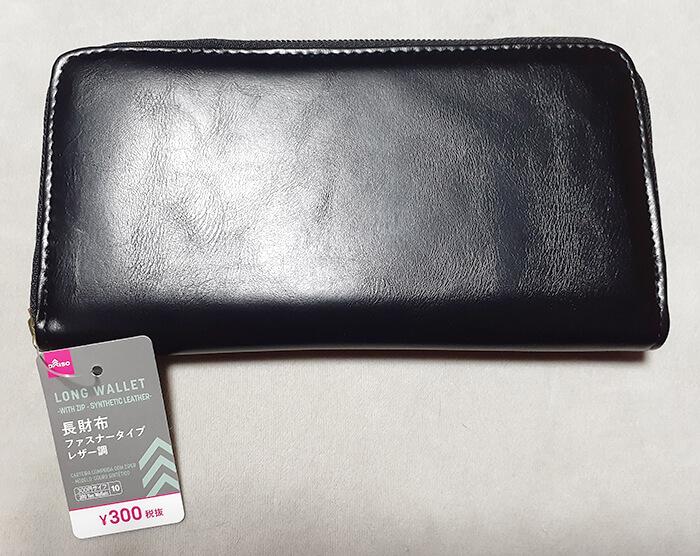 100均財布リメイク