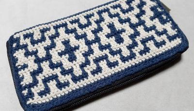 財布の編み方